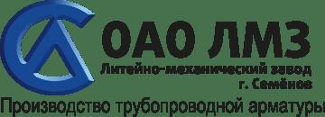 Литейно-механический завод